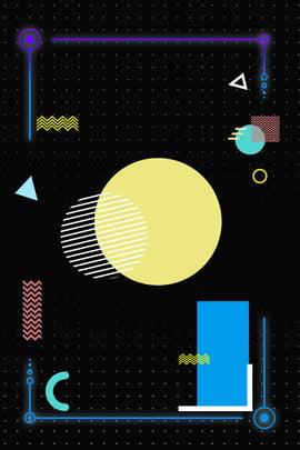 bầu không khí điểm đen hình học , Thời Trang, Poster, Dòng Ảnh nền