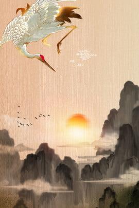 中国風のフェアリークレーンピーク夕日を背景に 雰囲気 中華風 クレーン 山頂 夕日を背景 夕焼け クラウド 野生のガチョウ 寒い露 中国風のフェアリークレーンピーク夕日を背景に 雰囲気 中華風 背景画像