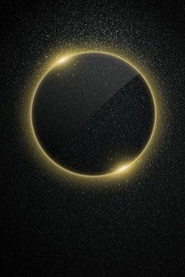 대기 멋진 블랙 골드 배경 분위기 차가운 블랙 골드 연말 스프린트 조명 , 스프린트, 조명, 대기 멋진 블랙 골드 배경 배경 이미지