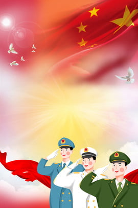 大気党8月1軍日の政府 , 赤、中国の旗、兵士、平和の鳩、baojia Weiguo、雰囲気、パーティー、8月1日軍の日、政府 背景画像