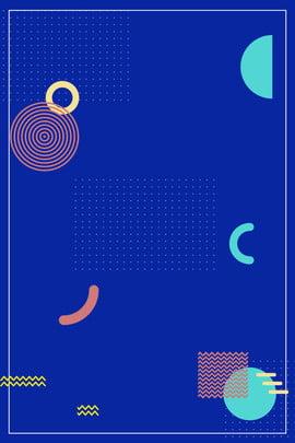 大氣波點藍色幾何海報 大氣 波點 藍色 幾何 海報 線條 不規則圖形 波浪線 折扣 大氣波點藍色幾何海報 大氣 波點背景圖庫