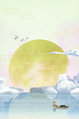 Moon Sea Moon Hình Nền