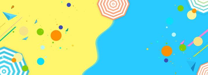 August Geometric Blue Yellow Poster, Umbrella, Line, Round, Background image