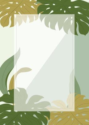 Август hello banana leaf art Свежий рекламный фон августейший привет Банановый лист Литература и , Август Hello Banana Leaf Art Свежий рекламный фон, фон, августейший Фоновый рисунок