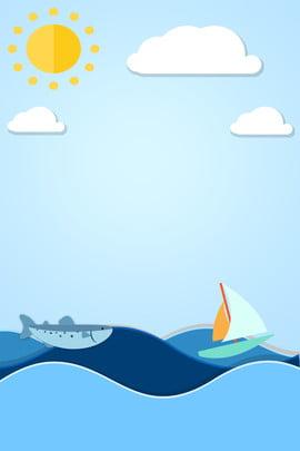 八月你好藍色卡通浮雕大海廣告背景 八月 你好 藍色 卡通 浮雕 大海 廣告 背景 小船 魚 , 八月你好藍色卡通浮雕大海廣告背景, 八月, 你好 背景圖片