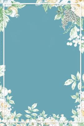 簡約花朵邊框八月海報 八月 你好 藍色 邊框 花束 文藝 清新 簡約 底紋 , 簡約花朵邊框八月海報, 八月, 你好 背景圖片