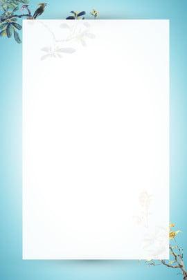簡約邊框八月海報 八月 你好 藍色 邊框 光暈 桂花 簡約 文藝 清新 , 八月, 你好, 藍色 背景圖片