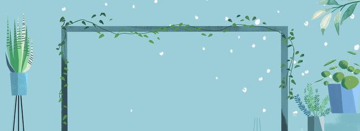 清新藍色邊框主題海報 八月 你好 藍色 清新 簡約 文藝 花邊 藤蔓 仙人掌, 八月, 你好, 藍色 背景圖片