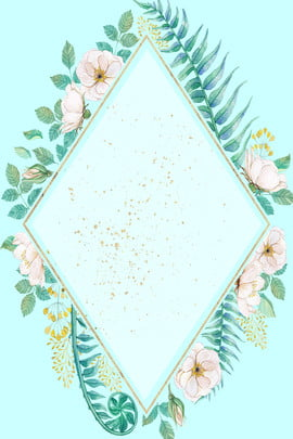八月你好藍色清新手繪花卉廣告背景 八月 你好 藍色 清新 手繪 花卉 廣告 背景 , 八月, 你好, 藍色 背景圖片