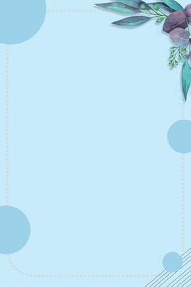 清新八月主題海報 八月 你好 藍色 清新 簡約 文藝 花朵 線條 邊框 , 清新八月主題海報, 八月, 你好 背景圖片