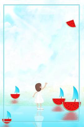 清新藍色八月主題海報 八月 你好 藍色 清新 文藝 女孩 西瓜 藍天 白雲 簡約 , 八月, 你好, 藍色 背景圖片