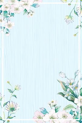 Tháng Tám Xin chào Blue Hand Vẽ Hoa Nghệ thuật Nền Quảng cáo tươi Tháng 8 Xin chào Màu Xanh Vẽ Chào Hình Nền