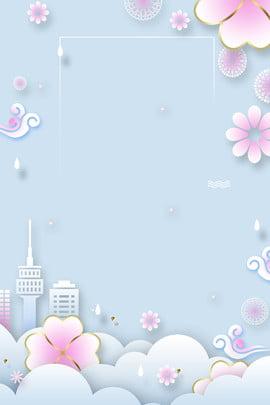 藍色八月主題海報 八月 你好 藍色 文藝 花朵 簡約 裝飾 , 藍色八月主題海報, 八月, 你好 背景圖片