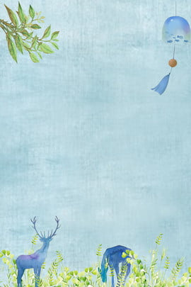簡約藍色底紋海報 八月 你好 藍色 底紋 小鹿 花叢 枝葉 風鈴 簡約 文藝 清新 , 八月, 你好, 藍色 背景圖片