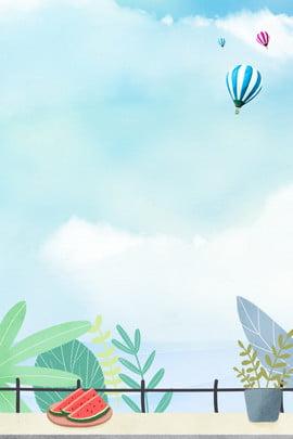 八月你好清新海報 八月 你好 清新 文藝 夏季 西瓜 花草 藍天 白雲 柵欄 氣球 , 八月你好清新海報, 八月, 你好 背景圖片