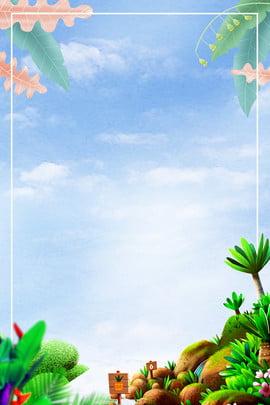 八月你好清新海報背景 八月 你好 清新 文藝 簡約 邊框 枝葉 草垛 藍天 白雲 , 八月, 你好, 清新 背景圖片