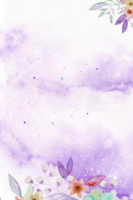 八月你好清新海報 八月 你好 清新 簡約 水彩 花朵 樹葉 花 , 八月, 你好, 清新 背景圖片