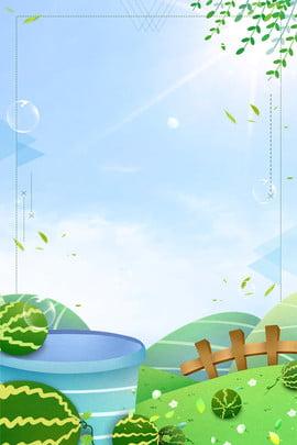清新一夏八月主題海報 八月 你好 清新 簡約 文藝 綠色 草地 枝葉 藍天 白雲 西瓜 , 清新一夏八月主題海報, 八月, 你好 背景圖片