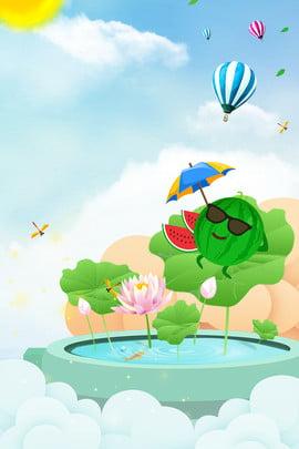 清新八月海報背景 八月 你好 清新 夏季 荷塘 荷葉 卡通 氣球 藍天 白雲 陽光 , 八月, 你好, 清新 背景圖片