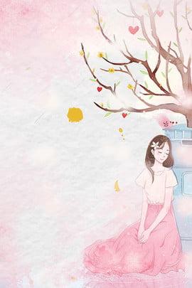 粉色唯美女孩海報背景 八月 你好 女孩 文藝 清新 簡約 樹木 底紋 粉色 紋理 手繪 , 粉色唯美女孩海報背景, 八月, 你好 背景圖片