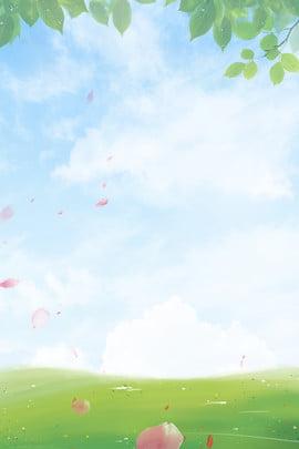 清新八月主題海報 八月 你好 草地 清新 藍天 白雲 簡約 綠葉 , 清新八月主題海報, 八月, 你好 背景圖片