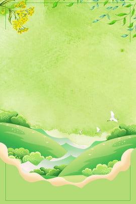 poster chủ đề xanh tươi tháng 8 tháng 8 xin chào màu , Tháng, Giản, Núi Ảnh nền
