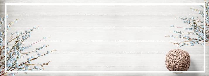 八月你好文藝清新banner海報背景 八月 你好 文藝 清新 banner 海報 背景 文藝背景, 八月, 你好, 文藝 背景圖片