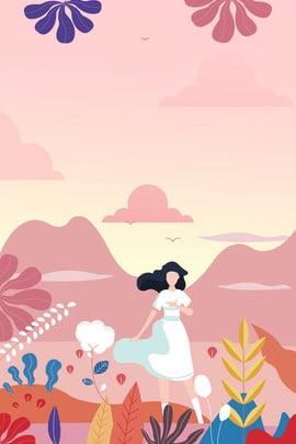 八月你好粉色文藝清新情人節廣告背景 八月 你好 粉色 文藝 清新 情人節 廣告 背景 , 八月你好粉色文藝清新情人節廣告背景, 八月, 你好 背景圖片