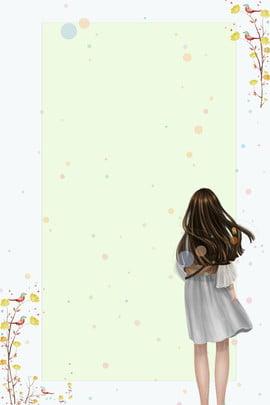 清新八月你好女孩背影服裝海報 八月 你好 簡約 文藝 邊框 枝葉 花朵 底紋 紋理 清新 女孩 服裝海報 , 清新八月你好女孩背影服裝海報, 八月, 你好 背景圖片