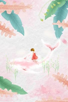 粉色清新八月你好夢幻女孩背景 八月 你好 簡約 文藝 粉色 夢幻 女孩 邊框 枝葉 花朵 底紋 紋理 清新 , 八月, 你好, 簡約 背景圖片