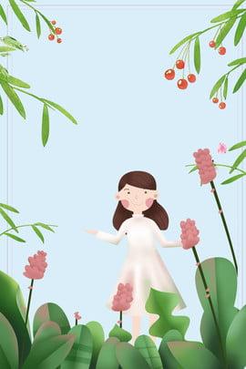 清新八月你好綠色樹葉廣告背景 八月 你好 簡約 文藝 綠色 邊框 女孩 枝葉 花朵 底紋 紋理 清新 , 清新八月你好綠色樹葉廣告背景, 八月, 你好 背景圖片