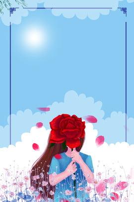 清新花海八月你好文藝海報 八月 你好 簡約 文藝 藍色 花海 邊框 枝葉 花朵 女孩 底紋 紋理 清新 , 八月, 你好, 簡約 背景圖片