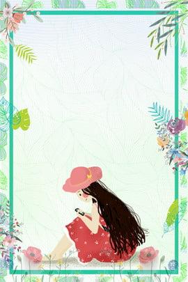 清新花邊八月你好服裝海報 八月 你好 簡約 文藝 綠色 邊框 枝葉 花朵 女孩 底紋 紋理 清新 , 清新花邊八月你好服裝海報, 八月, 你好 背景圖片