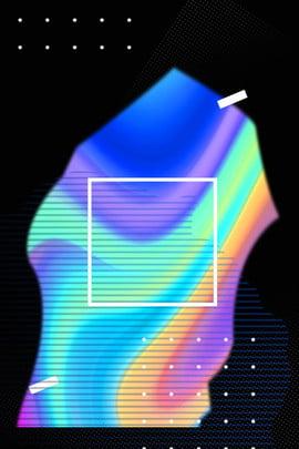 오로라 추상 그라디언트 세련된 성격 배경 오로라 추상 그라디언트 하이라이트 , 추상, 그라디언트, 추상 배경 이미지