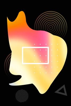멋진 오로라 추상 그라데이션 패션 배경 오로라 추상 그라디언트 하이라이트 , 멋진 오로라 추상 그라데이션 패션 배경, 추상, 그라디언트 배경 이미지