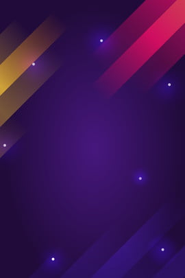 aurora purple technology future , Poster, Simple, Aurora Background image