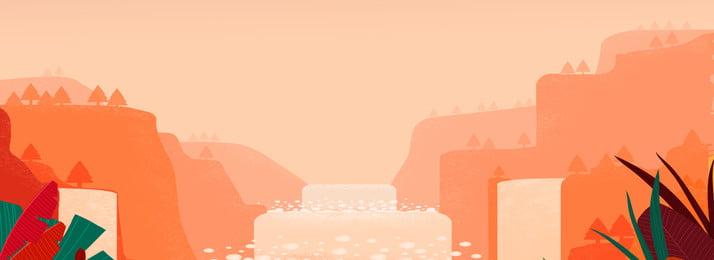 イラスト、風、自然の風景、プロモーションポスターの背景 あき 衣服 おでかけポスター アウトドアスポーツ 出かける 第11回ナショナルデー 文学 旅行のポスター 秋の夕焼け 落ち葉 あき 衣服 おでかけポスター 背景画像
