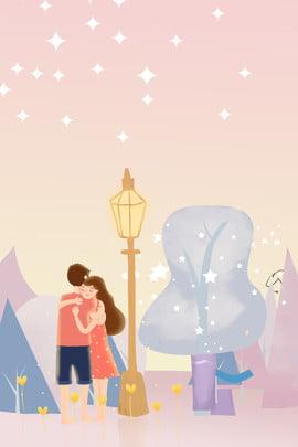 Unduh 450 Koleksi Background Cantik Pasangan Paling Keren