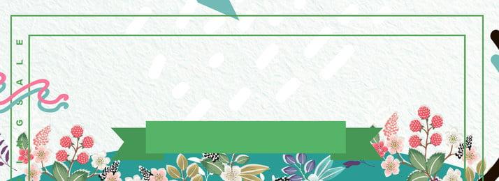 Mùa thu quần áo màu xanh lá cây nền văn học poster banner Quần áo mùa Nền Hoa Nền Hình Nền