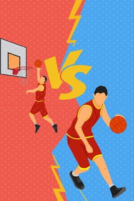 秋の大学スポーツバスケットボールの対決ゲームの背景 あき 大学生 ゲーム バスケットボール ゲームの背景に スポーツバスケットボール バスケットボールの試合 大学のゲーム バスケットボールをする , 秋の大学スポーツバスケットボールの対決ゲームの背景, あき, 大学生 背景画像