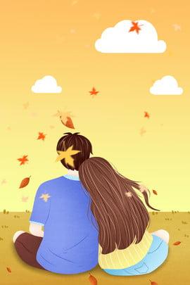 autumn couple tanabata valentines day , Illustration, Ad, Valentines Day Background Background image