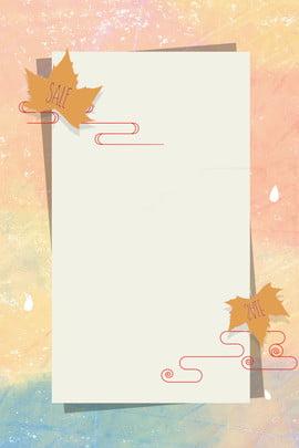 秋のはがき 秋の日 色 はがき 展示会ボード 葉っぱ テクスチャ 垂直マップ , 秋の日, 色, はがき 背景画像