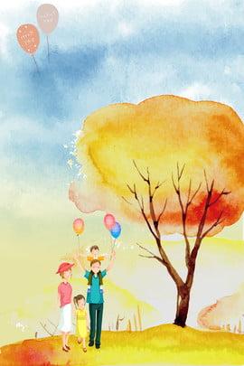 秋季全家出行旅遊宣傳背景 秋季 全家出行 旅遊 旅遊宣傳 文藝 清新 卡通 手繪 簡約 , 秋季, 全家出行, 旅遊 背景圖片