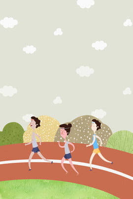 漫画手描き秋のスポーツの競争図ポスターの背景を実行しています。 あき ゲーム ランニング 競争 運動選手 遊び場 クラウド 植物 芝生 イラスト 手描き 漫画 , 漫画手描き秋のスポーツの競争図ポスターの背景を実行しています。, あき, ゲーム 背景画像