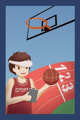 秋のゲームバスケットボールゲームスクールポスターの背景 秋のゲーム 学生バスケットボールの試合 バスケットボールコート 遊び場 バスケットボールスタンド コーチ 教育ポスター プロパガンダ 手描き漫画 バックグラウンド , 秋のゲーム, 学生バスケットボールの試合, バスケットボールコート 背景画像