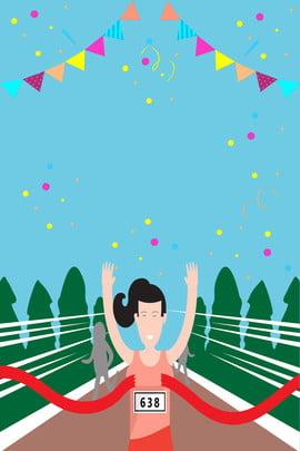 秋のゲームの女性のランニングコンテスト手描きポスターの背景 秋のゲーム 女子ロングラン 試合スプリント ホオジロリボン キャンパス滑走路 手描き漫画 教育 ポスター 展示会ボード バックグラウンド , 秋のゲームの女性のランニングコンテスト手描きポスターの背景, 秋のゲーム, 女子ロングラン 背景画像