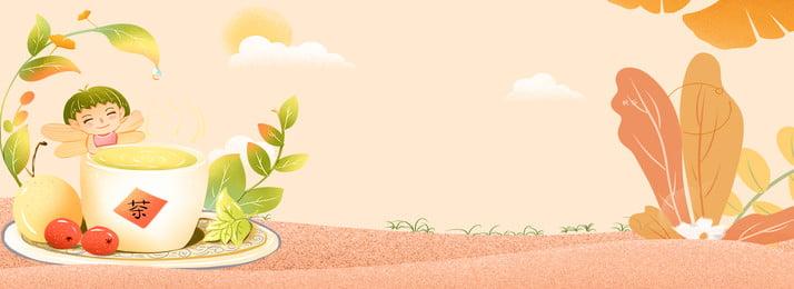 शरद ऋतु स्वास्थ्य हाथ खींचा पोस्टर पृष्ठभूमि शरद ऋतु स्वास्थ्य पतझड़, संपात, पतझड़, ऋतु पृष्ठभूमि छवि