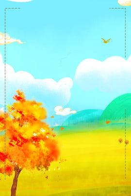 가을 문학 수채화 그림 광고 배경 가을 문학 수채화 물감 일러스트레이션 광고 배경 가을 문학 수채화 물감 일러스트레이션 광고 배경 , 가을, 문학, 수채화 배경 이미지