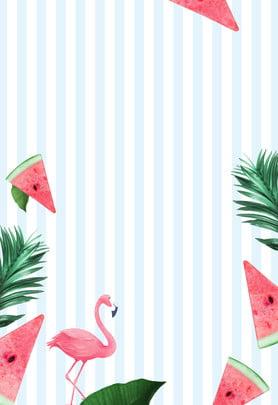 nền quảng cáo flamingo sọc xanh mới vào mùa thu mùa thu thương màu xanh sọc hồng , Mùa, Thu, Thương Ảnh nền