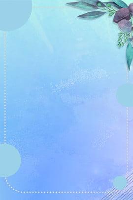 신선한 가을 포스터 가을 shangxin 신선한 단순한 문학 국경 꽃 음영 국경 , 가을, Shangxin, 신선한 배경 이미지